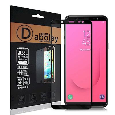 全膠貼合 Samsung Galaxy J8 滿版疏水疏油9H鋼化頂級玻璃膜(黑...