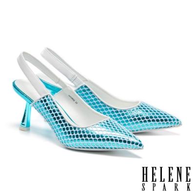 高跟鞋 HELENE SPARK 運動科幻感格紋網布異材質尖頭高跟鞋-藍