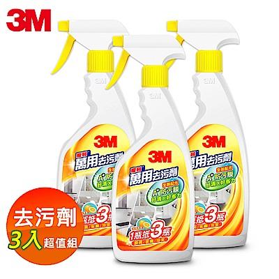 3M 魔利萬用去污劑3入超值組 (500ml x 3)