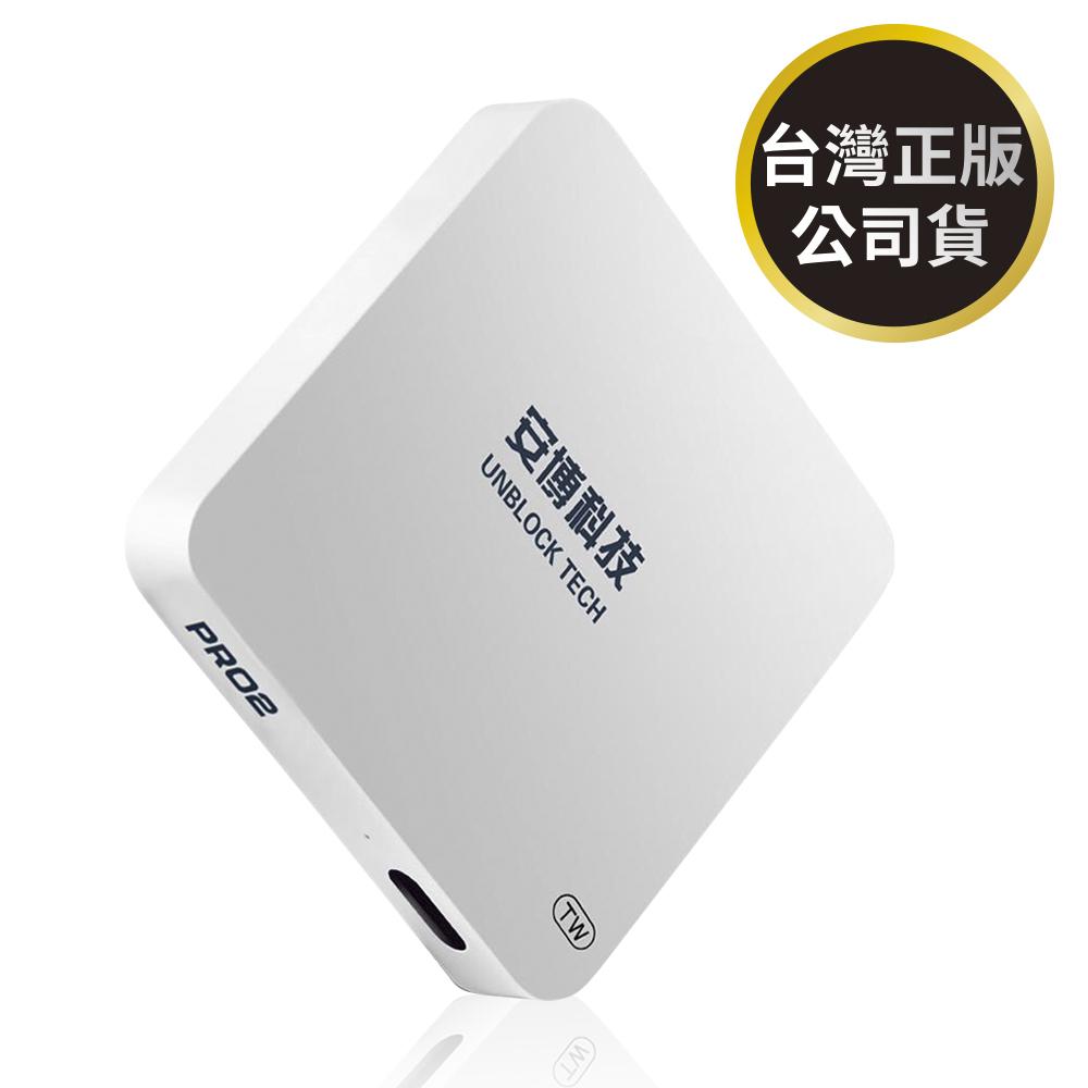 安博盒子 UPRO2 藍牙多媒體機上盒 X950 台灣版 公司貨