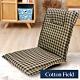 棉花田 雅格 多段式折疊和室椅-咖色 product thumbnail 1