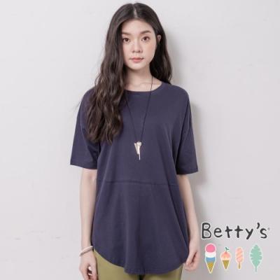 betty's貝蒂思 百搭素色落肩後微透膚T-shirt(深藍)