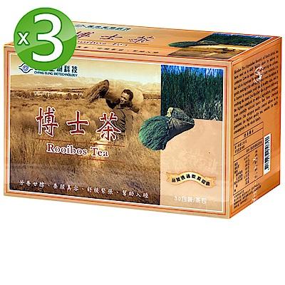 長庚生技 博士茶3盒(30包/盒)