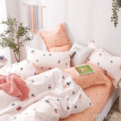 DUYAN竹漾-100%精梳純棉-雙人加大床包被套四件組-戀上莓好 台灣製