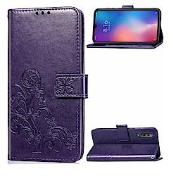 PKG 小米9 側翻式皮套-精選皮套系列-幸運草-大方紫