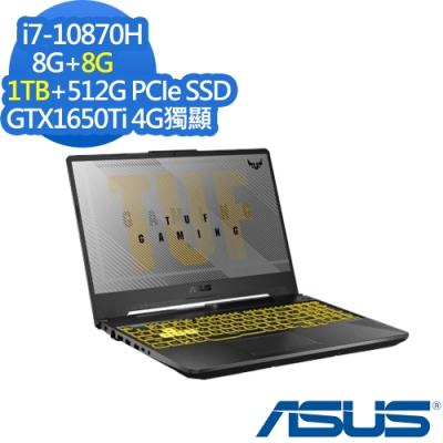 ASUS FX506LI 15.6吋電競筆電 i7-10870H/GTX1650Ti 4G獨顯/8G+8G/1TB+512G PCIe SSD/Win10/TUF Gaming/144Hz/特仕版