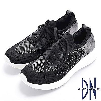 DN 漫步街頭 率性織布綁帶輕量彈力休閒鞋-黑