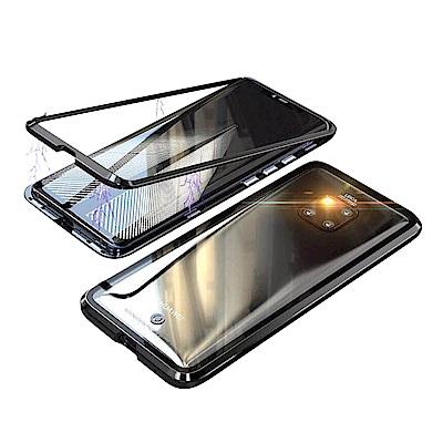 BOTYE萬磁王系列 華為 Mate20 Pro 6.39吋航空鋁合金玻璃保護殼