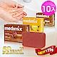 印度全新外銷版 MEDIMIX皇室藥草浴美肌皂125g 10入 product thumbnail 1