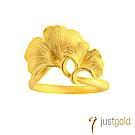 鎮金店Just Gold 銀杏純金系列-黃金戒指