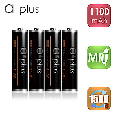 a+plus 高容量1100mAh低自放AAA 4號充電電池 4入