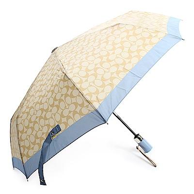 COACH 經典滿版C LOGO圖案全自動開闔晴雨傘-卡其/粉藍色