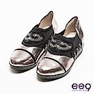 ee9璀璨耀眼經典異材質拼接時尚休閒平底鞋 灰色