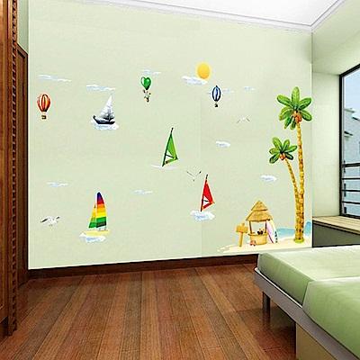 半島良品 DIY無痕壁貼-海灘風帆 AY 1920   60 x 90 cm