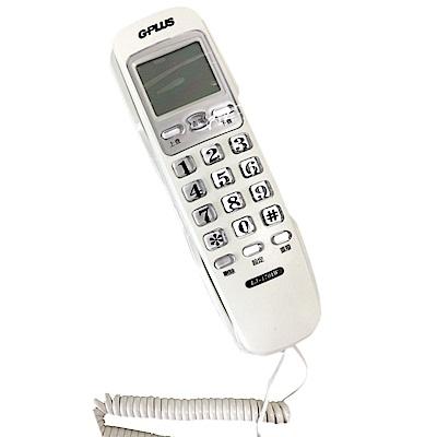 G-PLUS 可壁掛 來電顯示 有線電話 LJ-1704W