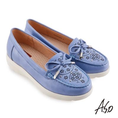 A.S.O 機能休閒 3D超動能直套式蝴蝶結休閒鞋-淺藍