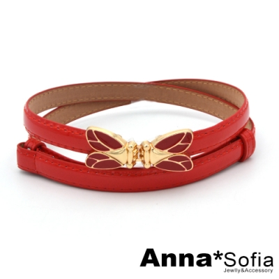 AnnaSofia 釉彩翅脈 背調式漆面細腰帶(櫻紅)