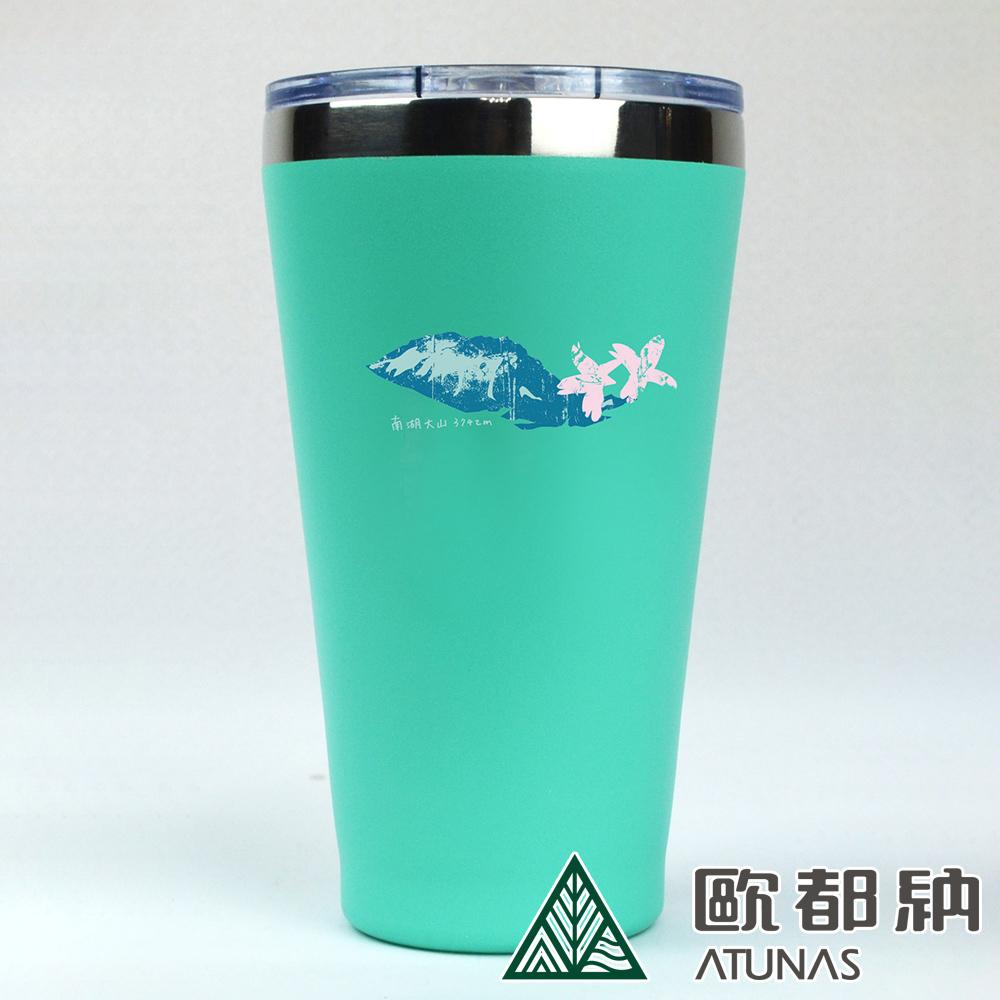 【ATUNAS 歐都納 】南湖大山真空斷熱隨行杯(A6-K1907水藍/不鏽鋼/保溫杯)