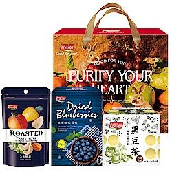 (滿額888)紅布朗 活力堅果茗茶禮盒(3色堅果+藍莓乾盒+黑豆茶)