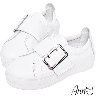 Ann'S激瘦第三代!!!全真牛皮銀色大方扣厚底小白鞋-白