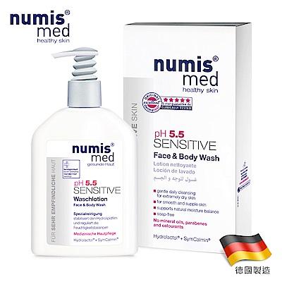 德國NumisMed樂美思-舒敏專科PH5.5修護潔膚露-200ML