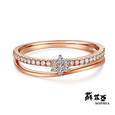 蘇菲亞SOPHIA - 知心鑽石線戒