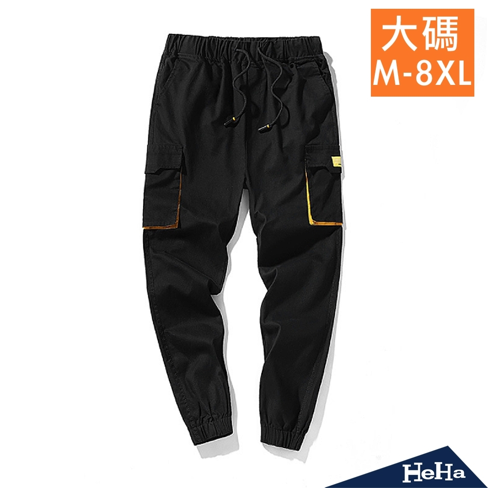 HeHa-口袋配色抽繩工裝長褲 二色