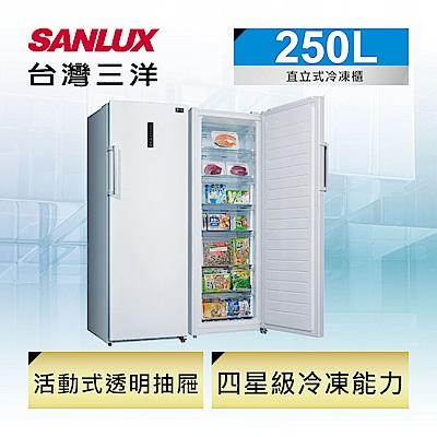[無卡分期-12期] SANLUX台灣三洋 250L 直立式冷凍櫃 SCR-250F
