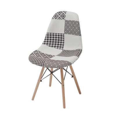 完美主義 拼布設計餐椅/復刻椅-47X47X82(2色)