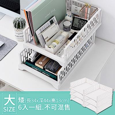 【Mr.box】日式抽取式可疊衣櫃收納架(加大款矮 6件組)-北歐白
