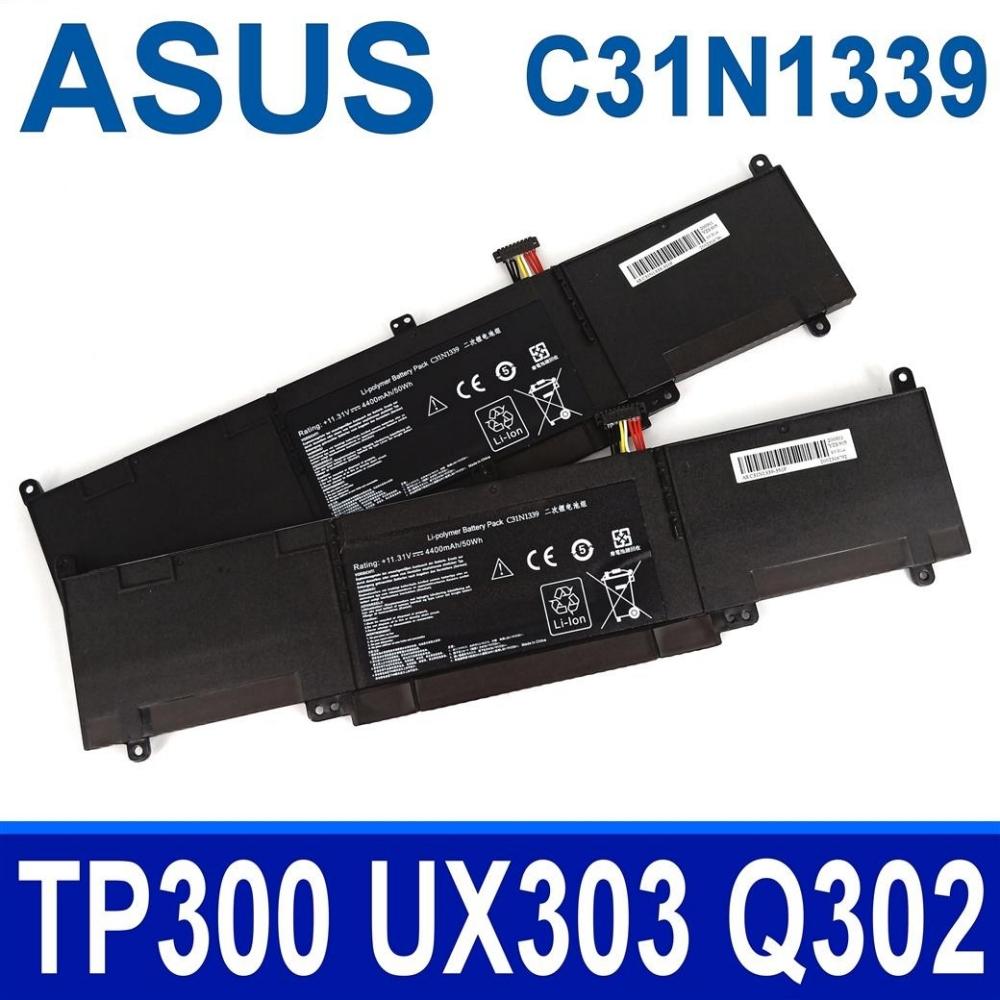 ASUS C31N1339 3芯 高品質 電池 UX303LN UX303UA UX303UB Q302 Q302L Q302LA U303 U303L U303LA U303LB U303LN