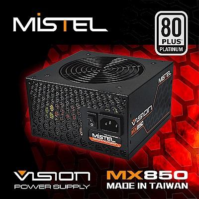 密斯特 MISTEL VISION MX850 白金