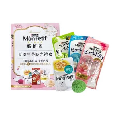 MonPetit貓倍麗 喵其林夏季午茶時光禮盒