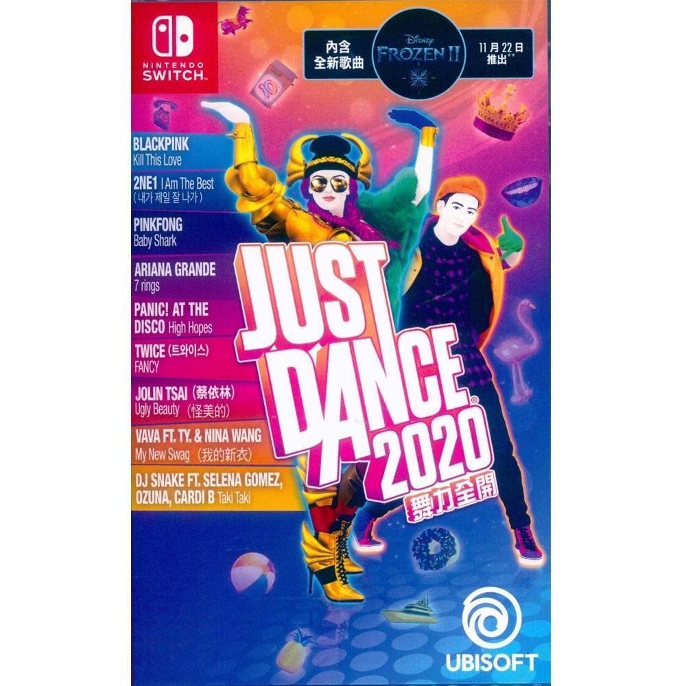 舞力全開 2020  Just Dance 2020 - NS Switch 中英文亞版