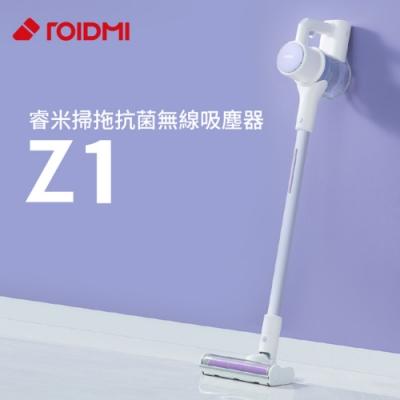 【Roidmi 睿米科技】Z1 無線吸塵器(台灣公司貨)