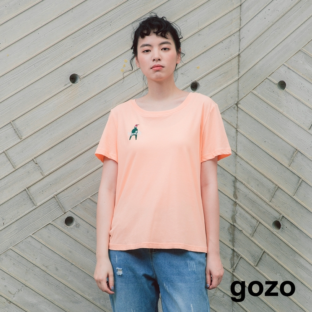 gozo-喜怒無常心情繡花上衣-(三色)