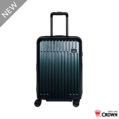 CROWN 皇冠 21吋行李箱 雙層防盜拉鍊 墨綠