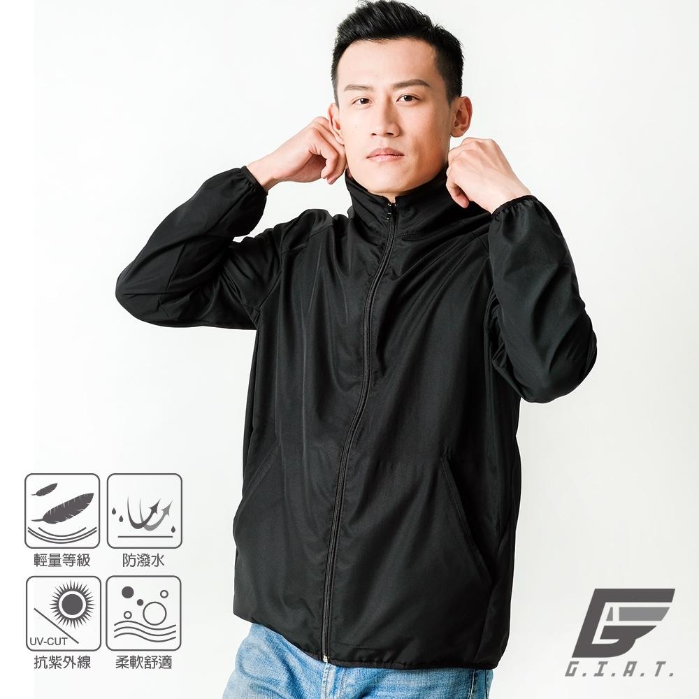 GIAT 防潑水機能輕量防風立領外套-騎士黑