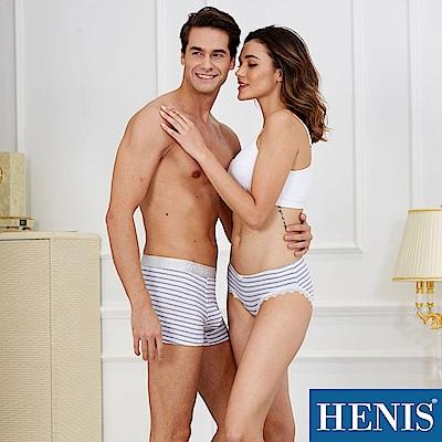HENIS 希臘風情 情侶內褲-經典條紋-女款