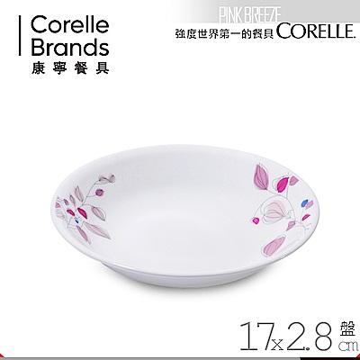 美國康寧CORELLE 嫣紅微風深盤17cm