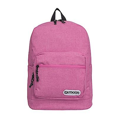 極簡生活3.0-14吋後背包-粉紅 OD181131PK