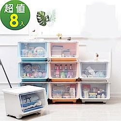 (8入組)日式上翻式附輪收納箱-新色 ANDYMAY2