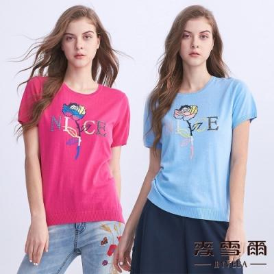 【麥雪爾】鑽飾跳色玫瑰印花針織衫-共兩色
