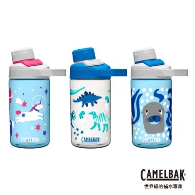 【美國 CamelBak】400ml Chute Mag兒童戶外運動水瓶RENEW 好奇海獅 CB2492401041