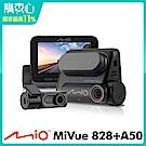 Mio MiVue 828+A50_828D 雙鏡頭 星光夜視隱藏式WIFIGPS行車記錄器