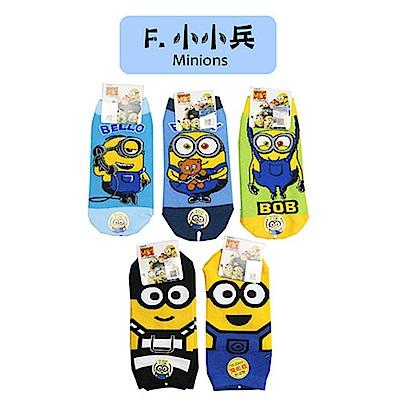 (任選)台灣製造卡通直版襪1雙(小小兵系列)