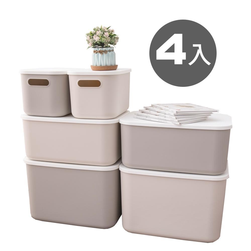 【FL生活+】超值4入組簡約風可疊加附蓋收納箱(三種尺寸自由搭配組合使用)
