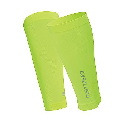 【CABALLERO】一體成型運動壓力腿套-螢光