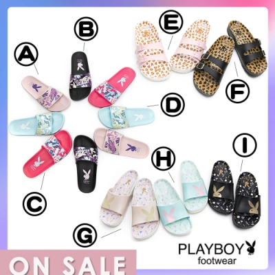 【時時樂限定】 PLAYBOY繽紛甜美休閒拖鞋-3款可選