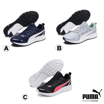 [時時樂限定]PUMA-Pure Jogger男女慢跑鞋-共3色